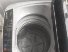 TCL全自动洗衣机
