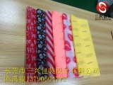 推荐企业 三兴儿童服装拷贝纸印刷/名牌服饰棉纸印刷