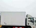 转让 冷藏车全新2米4米保温车 手续齐全