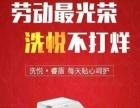 重磅来袭:安华卫浴总部全省联动【第二届工厂团购)