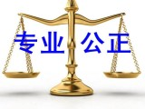闵行区江川路 商品房买卖纠纷 违反合同约定 律师咨询