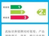 球泡灯中国能效报告哪里可以做?费用如何?