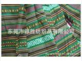 民族条服装面料,民族风服装手袋箱包装饰鞋材面料,YSFZ--76
