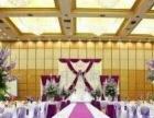 专业的婚礼婚庆、现场布置、主持、摄影摄像、化妆跟妆