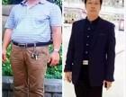 海口减肥哪里好 源尚源减肥理疗馆一个月包瘦10--30斤