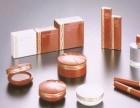 化妆品如何进口 化妆品进口报关/含税清关 化妆品进口代理