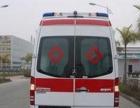 南京救护车中心 24小时提供救护车服务 覆盖全国