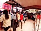 上海LELECHA乐乐茶加盟电话 加盟乐乐茶多少钱 无成本