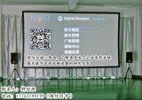 农村高清露天电影放映设备厂家 露天电影放映机设备公司