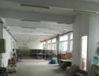西乡黄麻布三楼480平米带装修厂房招租