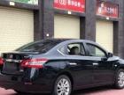 日产 轩逸 2014款 1.6XV CVT尊享版首付1W 正规银