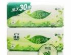 武汉东冠华洁纸业有限公司