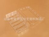 汕头中艺 一次性方形塑料 一次性四方盒 透明 寿司盒 大一浅