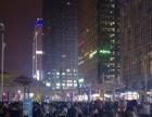 花果园双子塔海豚广场现开始认筹,认筹金10万以上