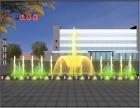 太原水景喷泉太原广场音乐喷泉太原旱地喷泉