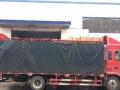 发现品牌栏目,卓为物流4.2一17.5米高栏平板车