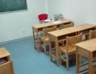 建邺区暑期教室出租