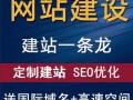 承接各种不同行业企业及个人网站的建设排名优化seo服务(图)