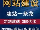 平谷做网站公司,东高村网站建设,一站式服务,各大搜索网站排名