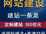 页,seo快速优化报价,网站建设费用,精美大气
