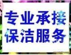 南京雨花台区赛虹桥长虹路附近家政保洁公司保洁打扫擦玻璃