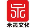 泉州微电影拍摄福建电视广告制作代理发布南安宣传片晋江微电影