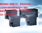 回收二手西门子PLC模块全国回收