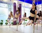 钢管舞艺术学校