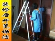 武进区家庭保洁 地毯清洗公司