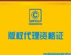 衡阳专利申请商标注册