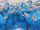 杭州正规微整形学校学费一览表