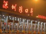 专注于深圳湾口岸接送租车服务,让出行轻松一些