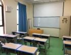 酒仙桥精品教室出租,投影空调新风备课室休息区一应俱全