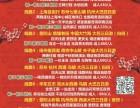 2018寒假胶南旅游去哪里旅游组团计划 黄岛胶南5A级旅行社