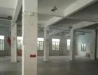 横岗一楼1250平25元厂房出租 带装修 空地大