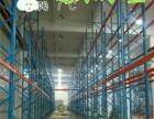 吉林仓储物流设备,仓储货架安装拆卸,横梁式货架
