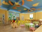幼儿园内部装修
