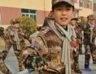 2017铁岭小特种兵冬令营第二期开营通知