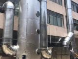 徐州不锈钢洗涤塔厂家直销 不锈钢塔洗涤塔 厂家直销
