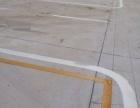 昆明市五华停车场划线标准,安全可靠!