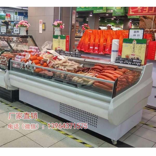 超市风冷鲜肉柜, 敞开式鲜肉柜展示柜