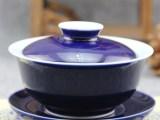 景德镇陶瓷功夫茶具高温颜色釉盖碗祭蓝釉纯手工三才碗高档礼品