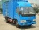 低价出租自驾4.2米厢式车 承接搬家货运业务