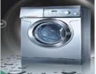欢迎进入~!衢州LG洗衣机(各点LG售后服务总部电话