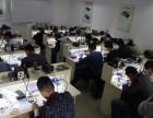 学手机维修技术到昆明蓝腾手机维修培训班 随到随学