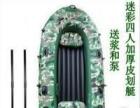 双人气垫船加厚两人橡皮船皮划艇充气钓鱼船送船桨