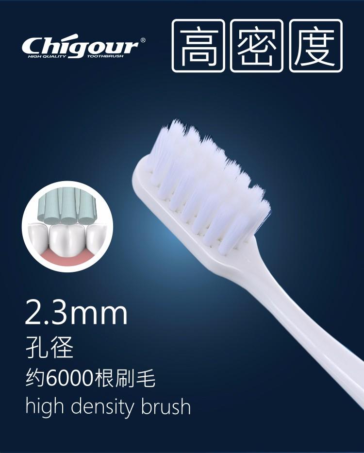 超柔软深层清洁池久牙刷