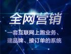 宁夏银川网站建设规划对网站的影响解析