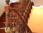 上海别墅实木楼梯 别墅紫荆花柱楼梯设计 手工雕刻描金楼梯