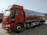 厂家直销解放四轴铝合金油罐车